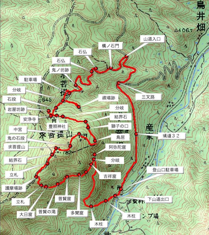 求菩提山|登山道概要図 of 九州...
